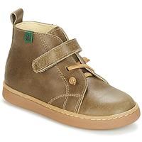 鞋子 男孩 短筒靴 El Naturalista PAPUA 卡其色