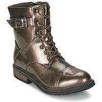 鞋子 女士 短筒靴 Les P'tites Bombes STONE 银色