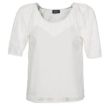 衣服 女士 女士上衣/罩衫 Kookai BASALOUI 白色