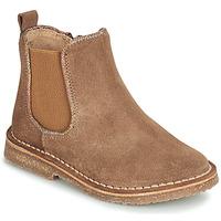 鞋子 儿童 短筒靴 André ARIA 驼色