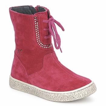鞋子 女孩 短筒靴 Naturino 那都乐 VELOUR 覆盆子红