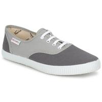 鞋子 球鞋基本款 Victoria 维多利亚 INGLESA BICOLOR 灰色