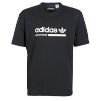 衣服 男士 短袖體恤 Adidas Originals 阿迪達斯三葉草 SNAPI 黑色