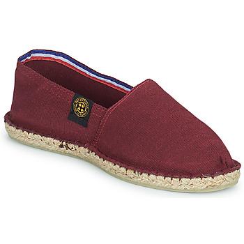 鞋子 帆布便鞋 Art of Soule UNI 波尔多红