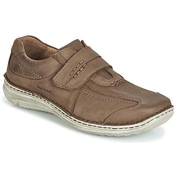 鞋子 男士 球鞋基本款 Josef Seibel ALEC 棕色