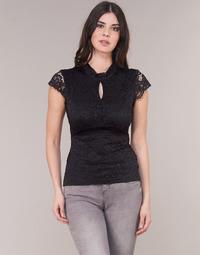 衣服 女士 女士上衣/罩衫 Morgan DNEMA 黑色
