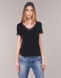 衣服 女士 女士上衣/罩衫 Morgan DMINOL 黑色