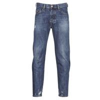 衣服 男士 紧身牛仔裤 Diesel 迪赛尔 MHARKY 蓝色