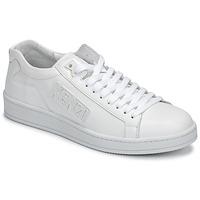 鞋子 男士 球鞋基本款 Kenzo TENNIX 白色