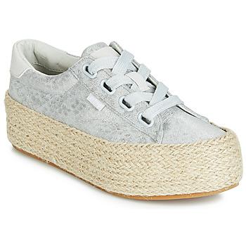 鞋子 女士 球鞋基本款 MTNG WANDA 银色
