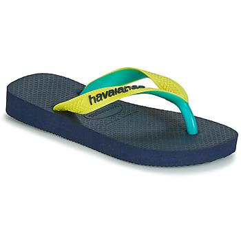 鞋子 人字拖 Havaianas 哈瓦那 TOP MIX 黄色