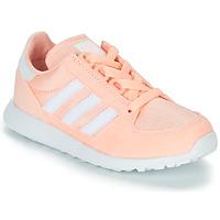 鞋子 女孩 球鞋基本款 Adidas Originals 阿迪達斯三葉草 OREGON 玫瑰色