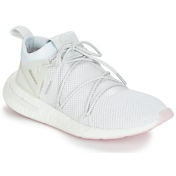鞋子 女士 球鞋基本款 Adidas Originals 阿迪达斯三叶草 ARKYN KNIT W 白色