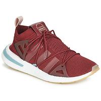 鞋子 女士 球鞋基本款 Adidas Originals 阿迪达斯三叶草 ARKYN W 波尔多红