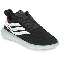鞋子 男士 球鞋基本款 Adidas Originals 阿迪达斯三叶草 SOBAKOV 黑色