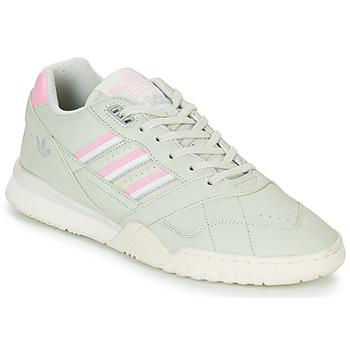鞋子 男士 球鞋基本款 Adidas Originals 阿迪达斯三叶草 A.R. TRAINER 绿色