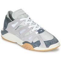 鞋子 男士 球鞋基本款 Adidas Originals 阿迪达斯三叶草 DIMENSION LO 灰色 / 蓝色