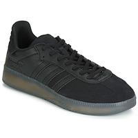鞋子 男士 球鞋基本款 Adidas Originals 阿迪达斯三叶草 SAMBA RM 黑色
