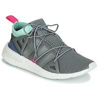 鞋子 女士 球鞋基本款 Adidas Originals 阿迪达斯三叶草 ARKYN W 白色 / 蓝色