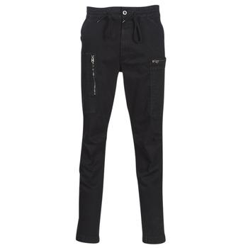衣服 男士 多口袋裤子 G-Star Raw POWEL SLIM TRAINER 海蓝色