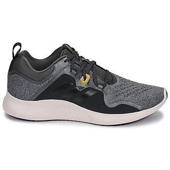 adidas Performance 阿迪达斯运动训练 EDGEBOUNCE W