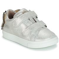 鞋子 女孩 球鞋基本款 Acebo's BAMBU 米色