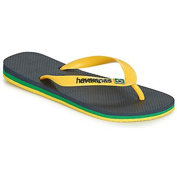 鞋子 人字拖 Havaianas 哈瓦那 BRASIL LAYERS 海蓝色