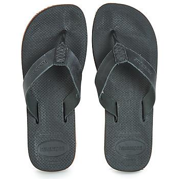 鞋子 男士 人字拖 Havaianas 哈瓦那 URBAN SPECIAL 黑色