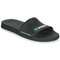 鞋子 男士 拖鞋 Havaianas 哈瓦那 SLIDE BRASIL 黑色