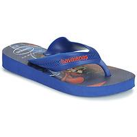 鞋子 男孩 人字拖 Havaianas 哈瓦那 KIDS MAX HEROIS 蓝色