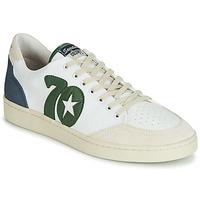 鞋子 男士 球鞋基本款 Kost SEVENTIES 14 浅米色 / 绿色 / 蓝色