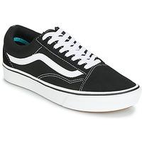 鞋子 球鞋基本款 Vans 范斯 COMFYCUSH OLD SKOOL 黑色 / 白色