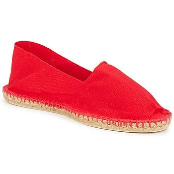 鞋子 帆布便鞋 Art of Soule UNI 红色