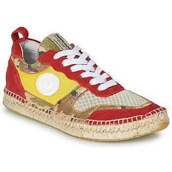 鞋子 女士 球鞋基本款 Pataugas MARCIA 黄色 / 红色