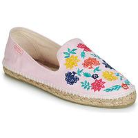 鞋子 女士 帆布便鞋 Banana Moon IASMIN 米色