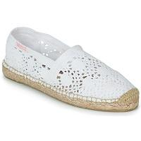 鞋子 女士 帆布便鞋 Banana Moon NIWI 白色
