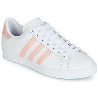 鞋子 女士 球鞋基本款 Adidas Originals 阿迪达斯三叶草 COURSTAR 白色 / 玫瑰色