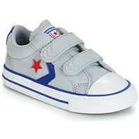 鞋子 男孩 球鞋基本款 Converse 匡威 STAR PLAYER 2V CANVAS OX 灰色