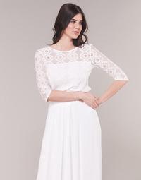 衣服 女士 女士上衣/罩衫 Betty London CONSTANCE 白色