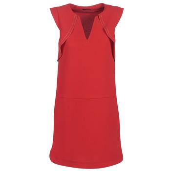 衣服 女士 短裙 Ikks BN31075-36 红色