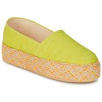 鞋子 女士 帆布便鞋 Betty London TROOPIKA 黄色