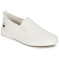 鞋子 男士 平底鞋 André TWINY 白色