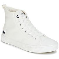 鞋子 男士 高帮鞋 André SUBWAY 白色
