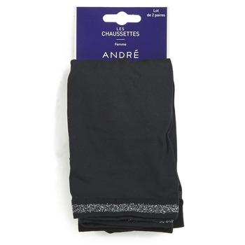紡織配件 女士 短筒襪 André MARGUERITE 黑色