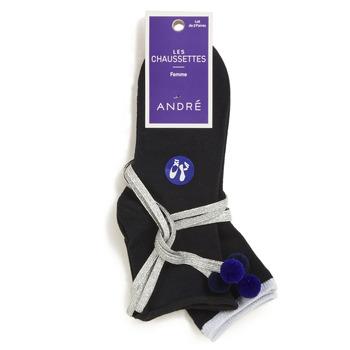 纺织配件 女士 短筒袜 André DANSE 海蓝色