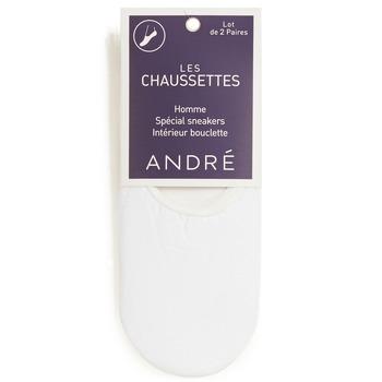 纺织配件 男士 短筒袜 André TERRY 白色