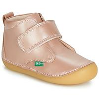 鞋子 女孩 短筒靴 Kickers SABIO 玫瑰色
