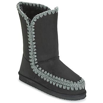 鞋子 女士 都市靴 Les P'tites Bombes NATHALIE 黑色
