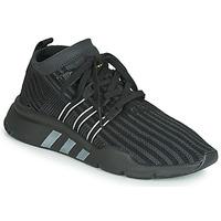 鞋子 男士 球鞋基本款 Adidas Originals 阿迪达斯三叶草 EQT SUPPORT MID ADV PK 黑色