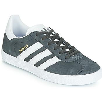 鞋子 儿童 球鞋基本款 Adidas Originals 阿迪达斯三叶草 GAZELLE C 灰色